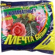Удобрение «Для комнатных растений» 500 г.
