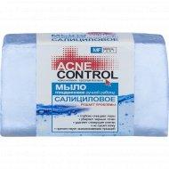 Мыло глицериновое ручной работы «Acne Control» салициловое, 100г.