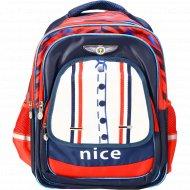 Рюкзак школьный «Стиль» 41х32х24 см.