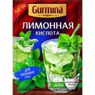 Лимонная кислота «Gurmina» 30 г.