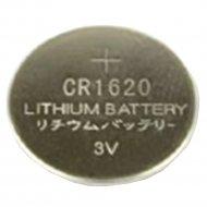 Элемент питания EG-BA-CR1620-0 «Gembird» Energenie, таблетка.