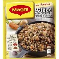 Смесь «Maggi» для гречки по-купечески со свининой, 41 г.