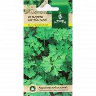 Семена cельдерей «Парус» листовой, 0.3 г.