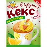 Кекс в кружке «Приправыч» лимонный, 50 г.