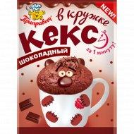 Кекс в кружке «Приправыч» шоколадный, 50 г.