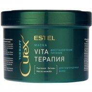 Маска «Estel» Curex Therapy, для поврежденных волос, 500 мл