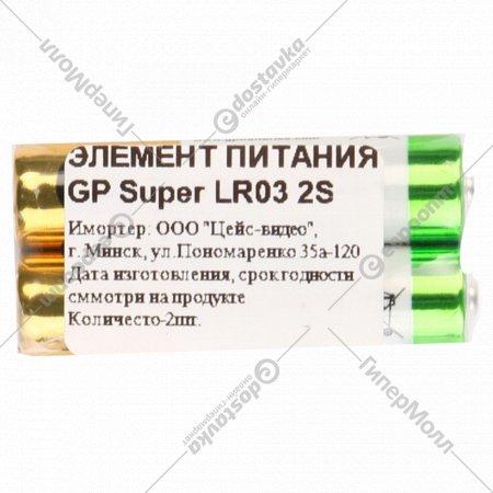 Элемент питания «GP Super» LR03 2S, 2 шт.