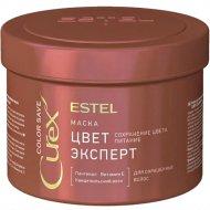 Маска «Estel» Сurex Сolor Save, для окрашенных волос, 500 мл