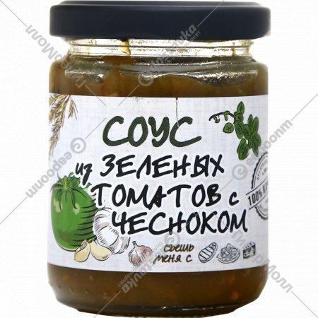 Соус «Из зеленых томатов» с чесноком, 160 г.