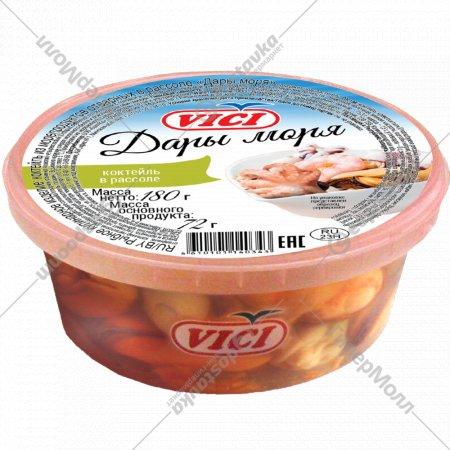 Коктейль из морепродуктов «VICI» дары моря в рассоле, 180 г
