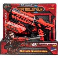 Пистолет, FJ801.