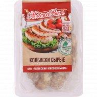 Колбаски сырые «С индейкой» замороженные, 1 кг.