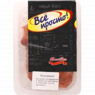 Свинина в пряностях «Для запекания» замороженная, 1 кг.
