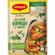 Смесь «Maggi» для сочной курицы с травами, 30 г.