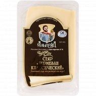 Сыр «Пармезан классический» 45%, 140 г.