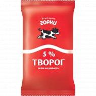 Творог «Молочные горки» 5%, 180 г.