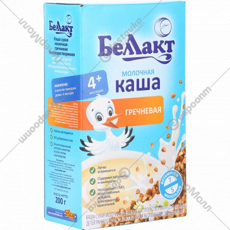 Каша гречневая молочная «Беллакт» 200 г.