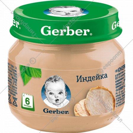 Пюре «Gerber» из индейки, 80 г.