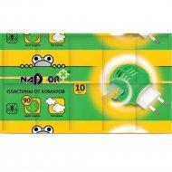Пластины от комаров «Nadzor» 10 шт.