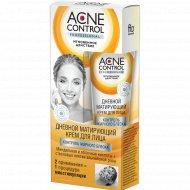 Крем «Acne Control Professional» контроль жирного блеска, 45 мл.
