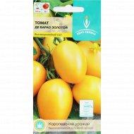 Семена томат «Де Барао Золотой» высокорослый, 0.1 г.