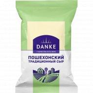Сыр «Пошехонский» традиционный 45%, 180 г.