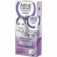 Детокс-маска для лица «Acne Control Professional» омолаживающая, 45 мл.