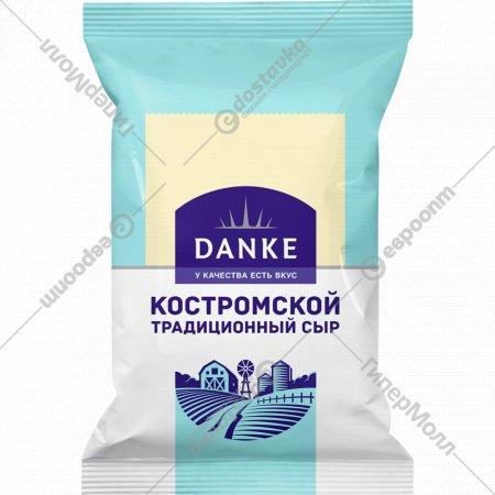 Сыр «Костромской традиционный» 45%, 180 г.
