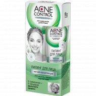 Пилинг для лица серии «Acne Control Professional» мягкий, обновляющий, 45 мл.