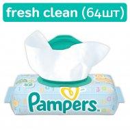 Детские влажные салфетки «Pampers» Baby Fresh Clean, 64 шт.
