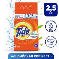 Стиральный порошок «Tide» альпийская свежесть, 2.5 кг.