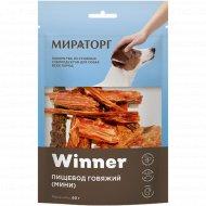 Лакомство для собак «Winner» мясо пищевода, говядина, 80 г.