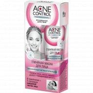 Глиняная маска для лица серии «Acne Control Professional» увлажняющая антибактериальная, 45 мл.