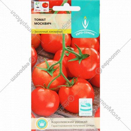 Семена томат «Москвич» низкорослый, 0.1 г.