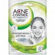 Маска для лица «Acne Control Professional» антиоксидантная, 25 мл.