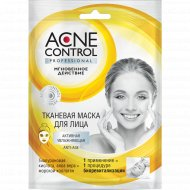 Маска для лица «Acne Control Professional» активная, 25 мл.