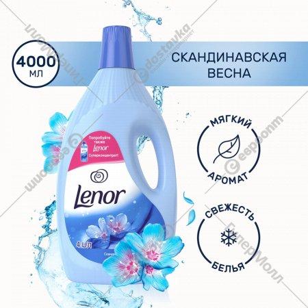 Кондиционер для белья «Lenor» cкандинавская весна, 4 л.