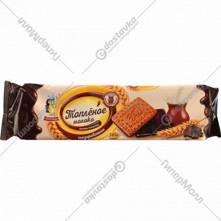 Печенье сахарное «Топленое молоко» глазированное, 285 г.