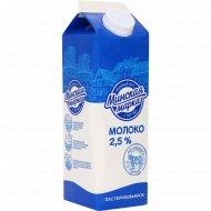 Молоко «Минская марка» пастеризованное, 2.5%, 1 л