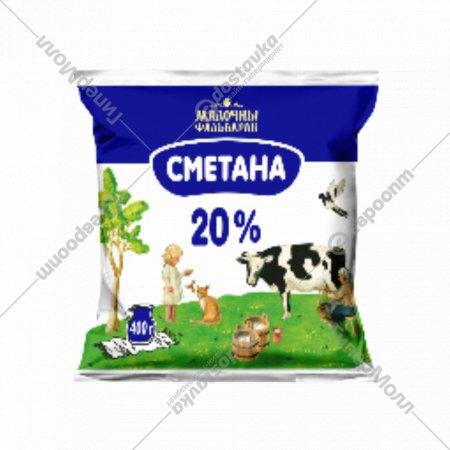 Сметана «Малочны фальварак» 20%, 400 г.