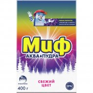 Стиральный порошок «Миф» Свежий Цвет, 0.4 кг