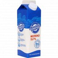Молоко «Минская марка» пастеризованное, 3.2%, 1 л