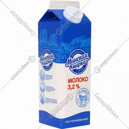 Молоко «Минская марка» пастеризованное, 3.2 %, 1 л.