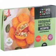 Наггетсы овощные «Зимняя радуга» ассорти, замороженные, 330 г