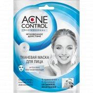 Маска для лица «Acne Control Professional» восстанавливающая, 25 мл.