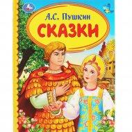 Книга «Cказки» детская библиотека.
