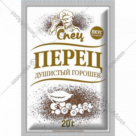 Перец душистый горошек «Спец» 20 г.