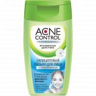 Лосьон для лица «Acne Control Professional» антибактериальный, 150 мл.