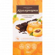 Шоколад горький «Коммунарка» с абрикосовым пюре, 200 г.