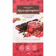 Шоколад горький «Коммунарка» с пюре из клюквы, 200 г.